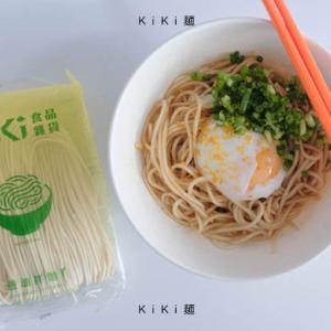 【KKday】台湾土産で人気のKiKi麺を取り寄せてみた!【アレンジレシピ】