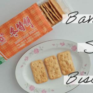 【台湾】「冬筍餅」たけのこクラッカー!病みつき度が高い素朴味のお菓子【カルディ】