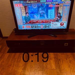 180日目 ✖️(9月28日〜29日)
