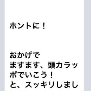 麻子の個人セッション ご感想いただきました