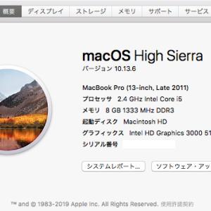 MacBook Pro 13 (Late 2011)のメモリを16GBに