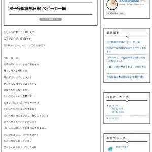 はてなブログ:素敵なサイトを目指しデザインの勉強中です!