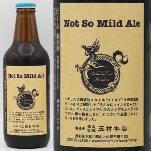 志賀高原ビール Not So Mild Ale