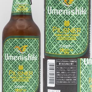 梅錦ビール ピルスナー