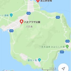 【八丈島キャンプ】底土野営場と八丈プラザ公園キャンプ場、どちらで泊まる?比較してみました