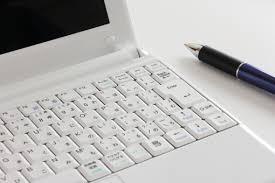 ブログ記事は何の目的で書くのか?