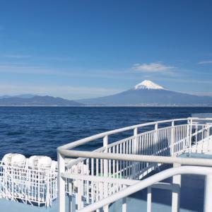 海に浮かぶ富士を望む 駿河湾フェリー こんなに安くて大丈夫?