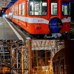 6月20日(土)に岳南電車 ナイトビュープレミアムトレイン 貸切夜景電車が運行されそうです