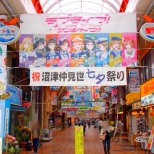 25日(金)からの沼津仲見世商店街の七夕まつりは内容を変更し開催予定
