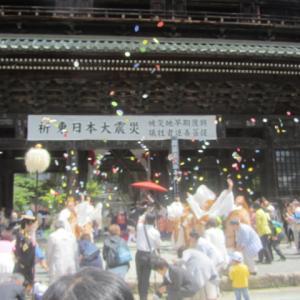 17日(月)に久遠寺で身延山開闢会(みのぶさんかいびゃくえ)御入山行列が行われます