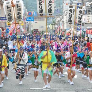 7日(土)に裾野で富士山すその阿波おどり大会が開催されます