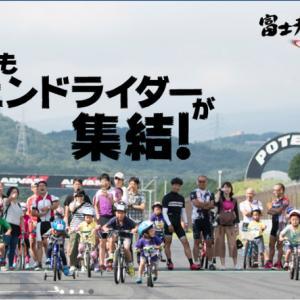 7日(土)に富士スピードウェイで富士チャレンジ200 が開催されます