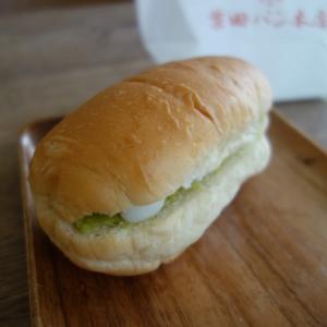 柴田パン本店のずんだコッペパンには餅が入ってる!
