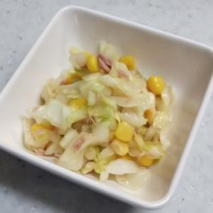 コーン入りで子供も食べやすい、キャベツとツナで作るコールスローサラダ~味の決め手はだしまろ酢のみ~【副菜・ヘルシー・簡単混ぜるだけ】