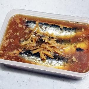 圧力鍋で骨まで食べれる『鰯の生姜煮』~ねり梅でさっぱりと~【圧力鍋・簡単・作り置き】