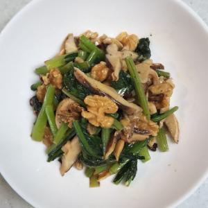 【ヘルシー・温サラダ】くるみの食感が楽しい『小松菜と椎茸のペペロン炒め』