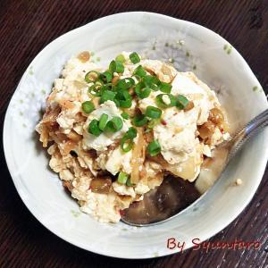 【簡単・混ぜるだけ・おつまみ】『キム納豆腐』刻んだキムチと納豆をくずした豆腐と和えるだけの料理