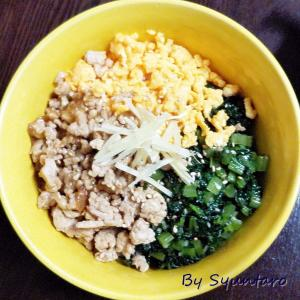 新生姜が香る、『三色鶏そぼろ丼』~刻み小松菜で食物繊維アップ~【バランス丼・節約・作り置き】