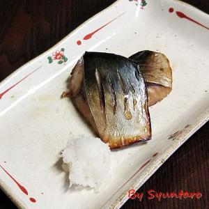 基本の焼き物『鯖の幽庵焼き』柚子が手に入ったので作ってみました。【グリル・焼き物・和食】