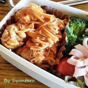 【豚小間・節約・作り置き】豚小間ボールと48種の濃い野菜で作る『ハッシュドポーク団子』~野菜ジュースで作るなんちゃってハッシュドポーク~