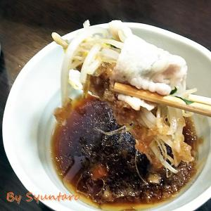 昆布と鰹の合わせ出汁でいただく『豚のしゃぶしゃぶ』~ぽん酢に焼肉のタレやゴマ油を追加すると美味しいです~