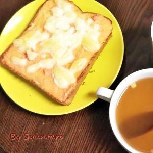 【簡単・トースト】辛子明太子の大量消費に、余った辛子明太子で作る『明太マヨチーズトースト』