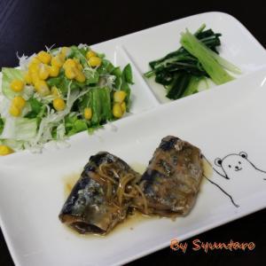 水菜のお浸しを使った献立3パターン~秋刀魚の煮付け、猪のピリ辛、鰤カツ~