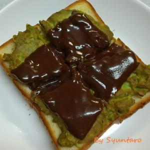 『アボカドのチョコトースト』ブルボンのスライス生チョコレートで簡単