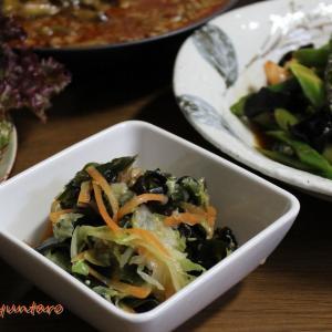 『湯通し野菜の中華サラダ』~一時期湯通しキャベツって流行りましたよね~