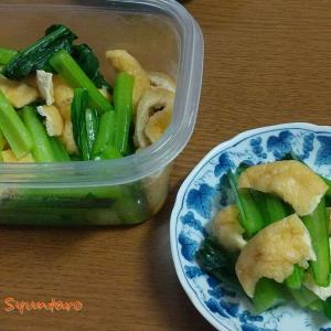 麺つゆで簡単『小松菜とうす揚げのお浸し』