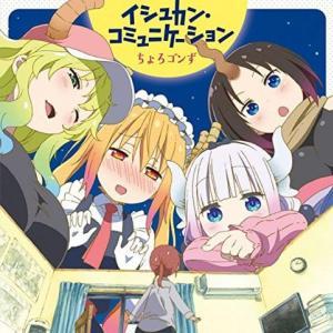 人気アニメ『クレヨンしんちゃん』と『少年アシベ』がコラボレーション!