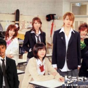 名作ドラマ「ドラゴン桜」の龍山高校三大美少女、新垣結衣・長澤まさみ・サエコ・広瀬すず