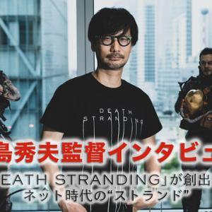 小島秀夫の映画監督に対する異様なコンプレックスはなんなの???