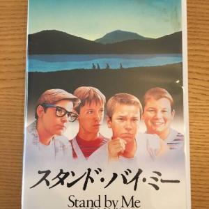 映画Stand By Me的な冒険作品面白い香具師教えて