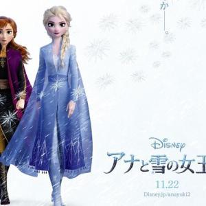 【映画】日本版エルサ・松たか子が歌う『アナと雪の女王2』メイン楽曲が初公開