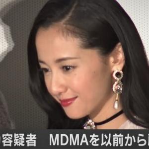 【芸能】沢尻容疑者逮捕でドラマ、映画、CMに影響 賠償額は数億円