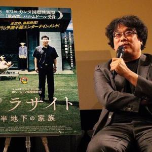 韓国映画「パラサイト」が世界で大反響でアカデミー作品賞進出も 一方邦画は・・