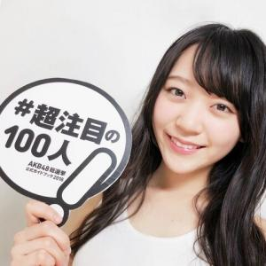【謎】元STU48の土路生優里さん、早速ドラマに出演w