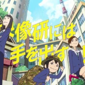 人気アニメ「映像研には手を出すな!」が実写映画化!