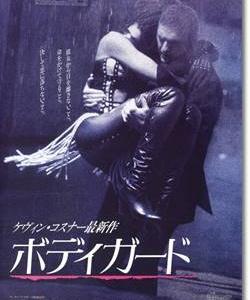 【悲報】エンダアアアアアアが主題歌だった映画、誰も覚えてない