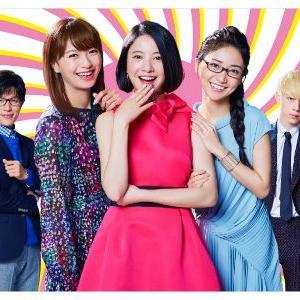 東京タラレバ娘:吉高由里子主演ドラマのSP版が今夏放送