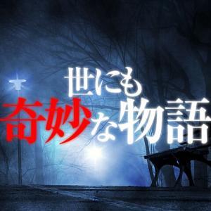 """世にも奇妙な物語:広瀬アリスが""""謎のしみ""""に… 杏は父の遺体が燃えず…"""