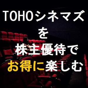 【映画】東宝98%減益、松竹赤字に 3〜5月期、映画延期響く