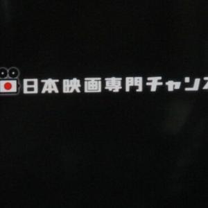 日本映画専用チャンネル 2020/07/29〜