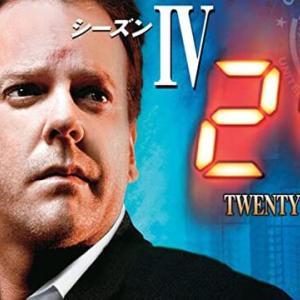 伝説的ドラマの24さん、日本でリメイクされてる