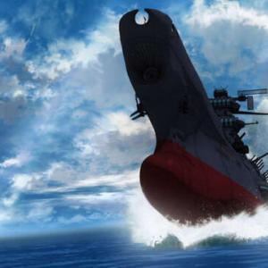 『「宇宙戦艦ヤマト」という時代 西暦2202年の選択』とかいう気持ち悪いタイトルの映画上映日決定