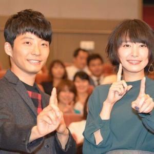 『逃げ恥』が2021年1月、新春スペシャルドラマで帰ってきます!