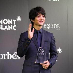 伊藤健太郎容疑者、あす30日は出演映