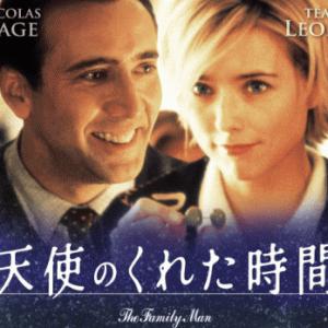 映画好きが「号泣した」と高評価、「絶対泣ける映画」おすすめ20本