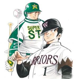 漫画家の水島新司さんが引退 「ドカベン」「あぶさん」などが有名
